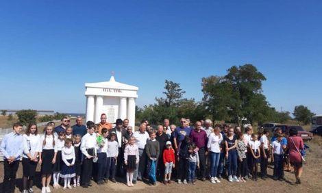 Церемония памяти на месте массового захоронения евреев