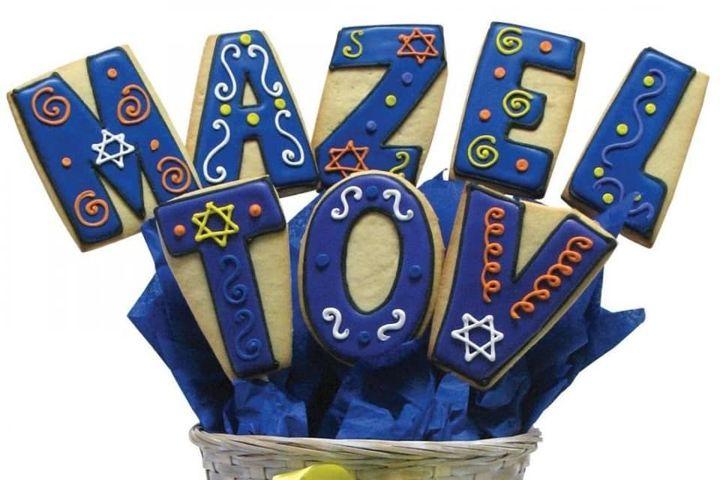 Херсонская еврейская община поздравляет Шолома и Мирьям Циммерман с рождением сына!