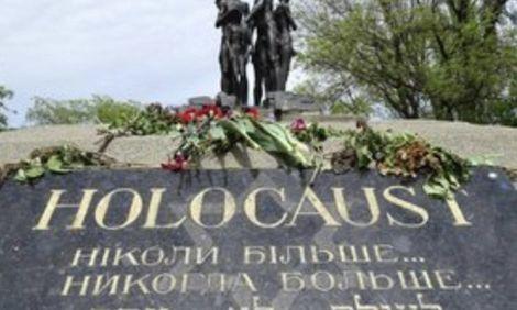 Сегодня мир отмечает день памяти жертв холокоста