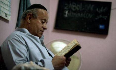 Последний еврей Афганистана борется за свой дом/синагогу
