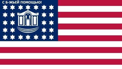 Праздник Пурим в Хабад Херсон! Пуримское путешествие в США =)