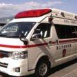 «Вызов «Скорой помощи» в Японии