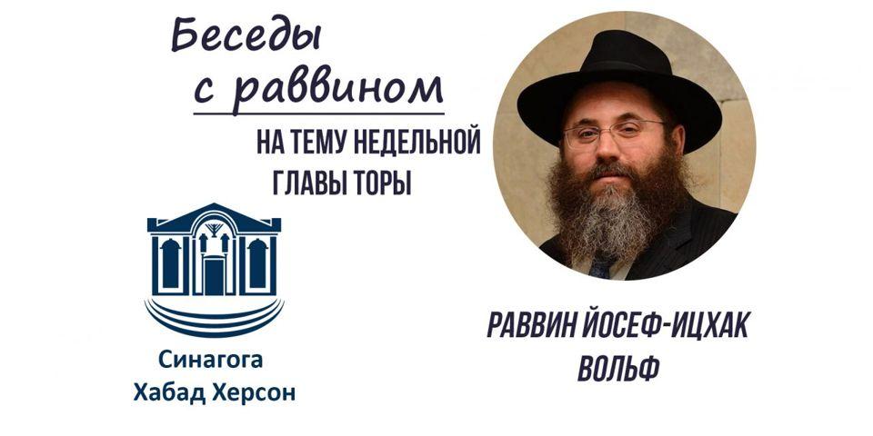 Еврейский подход: гибель злодеев предпочтительней их смерти. К главе «Ваишлах»