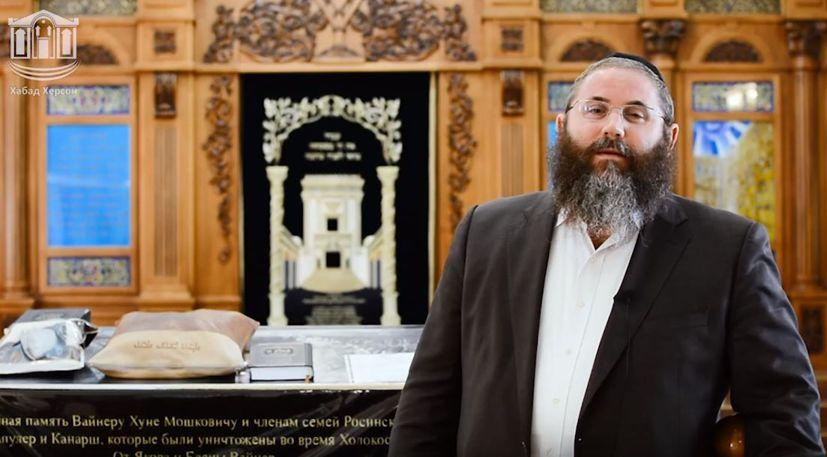 Поддержи еврейскую общину г. Херсон! https://www.charidy.com/kherson
