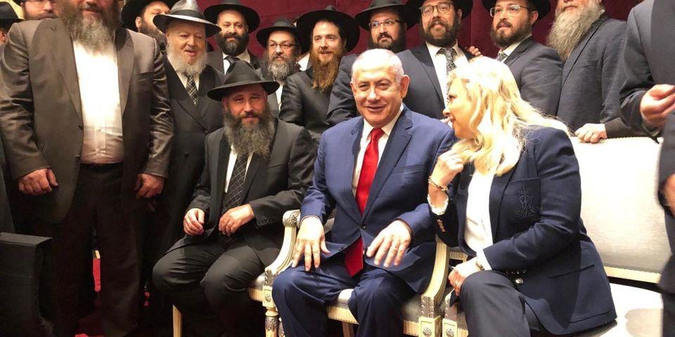 Встреча представителей еврейских общин с Беньямином Нетаньяху