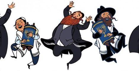 Единство в праздновании. Еврейский народ как один большой организм.