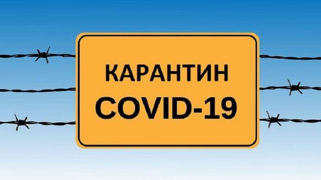Синагога закрыта на карантин в связи с COVID-19!